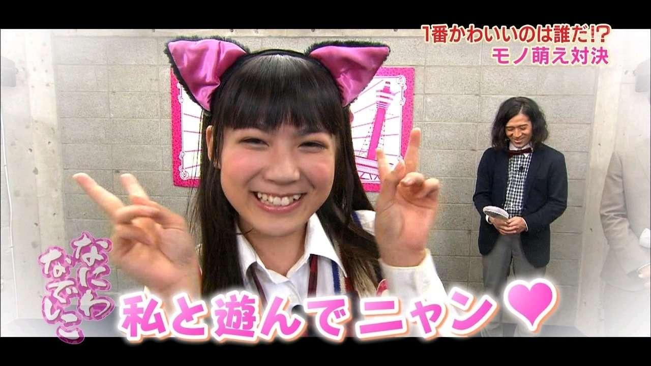 オタがNMB48木下百花の姉をストーキングしつきまとう → 木下ブチ切れ 「ぶん殴りたい」
