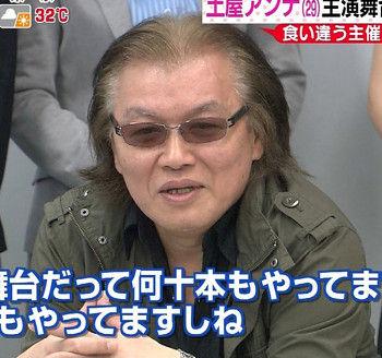 【舞台中止騒動】甲斐智陽がフェイスブックで「濱田氏は嘘だらけ。仕掛けられて乗った土屋アンナ」→記事削除