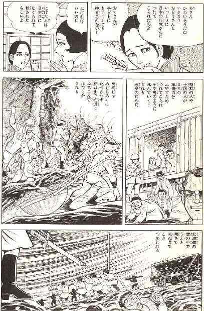 【はだしのゲン】松江市教委、貸し出し禁止要請。教委に働きかけた男性のブログと動画に疑問の声