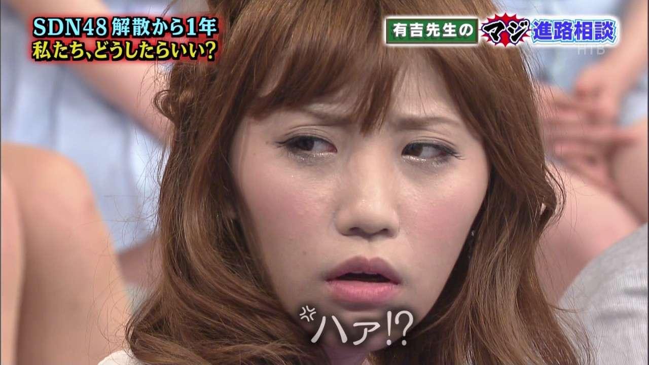小倉優子の画像 p1_20