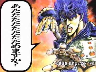 【衝撃】「あずきバーが固すぎて歯が欠けた」→販売元の井村屋「ヽ(; ゚д゚)ノ ビクッ!!」