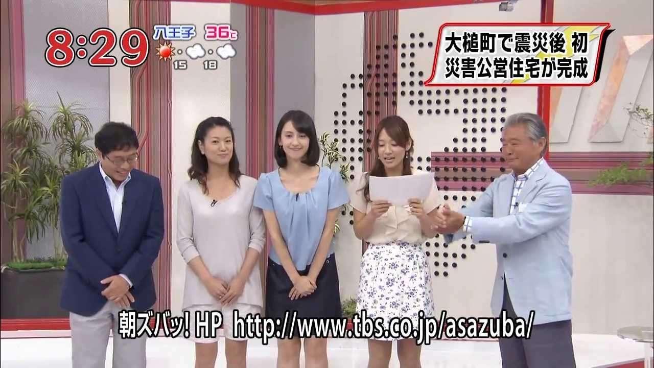 みのもんた セクハラ Sexual Harassment?? on the Japanese News program(TBS) 2013/08/29 - YouTube