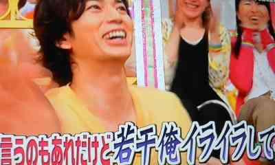 菊地亜美に嵐ファンから批判殺到!「見ていて不愉快」「もう絶対に嵐に関わらないで」