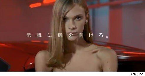 これが男!? モデルのアンドレイ・ペジックが美しすぎる(((( ;゚Д゚)))