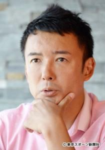 山本太郎議員、わずか92日でスピード離婚していた