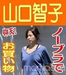 山口智子の画像 p1_3
