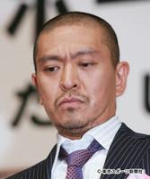 松本人志監督「R100」が全作品中最低の評価…第38回トロント国際映画祭