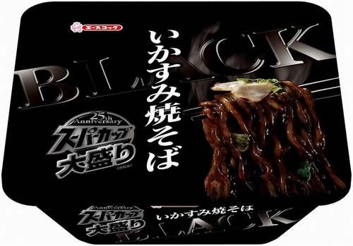 真っ黒すぎるカップ焼きそば、いかすみ使用の「スーパーカップ」。 | Narinari.com