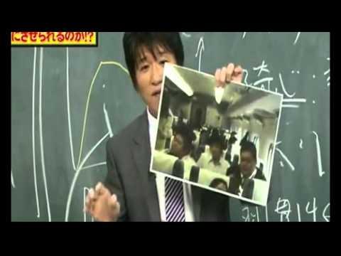 【あすなろラボ】林修先生 vs デブ【FULL】 - YouTube