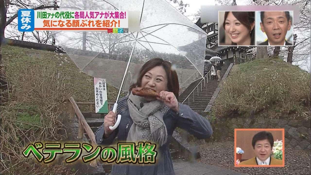 【越後】新潟アナスレッド〜Part68【美人】2ndワッチョイ無版 YouTube動画>3本 ->画像>433枚