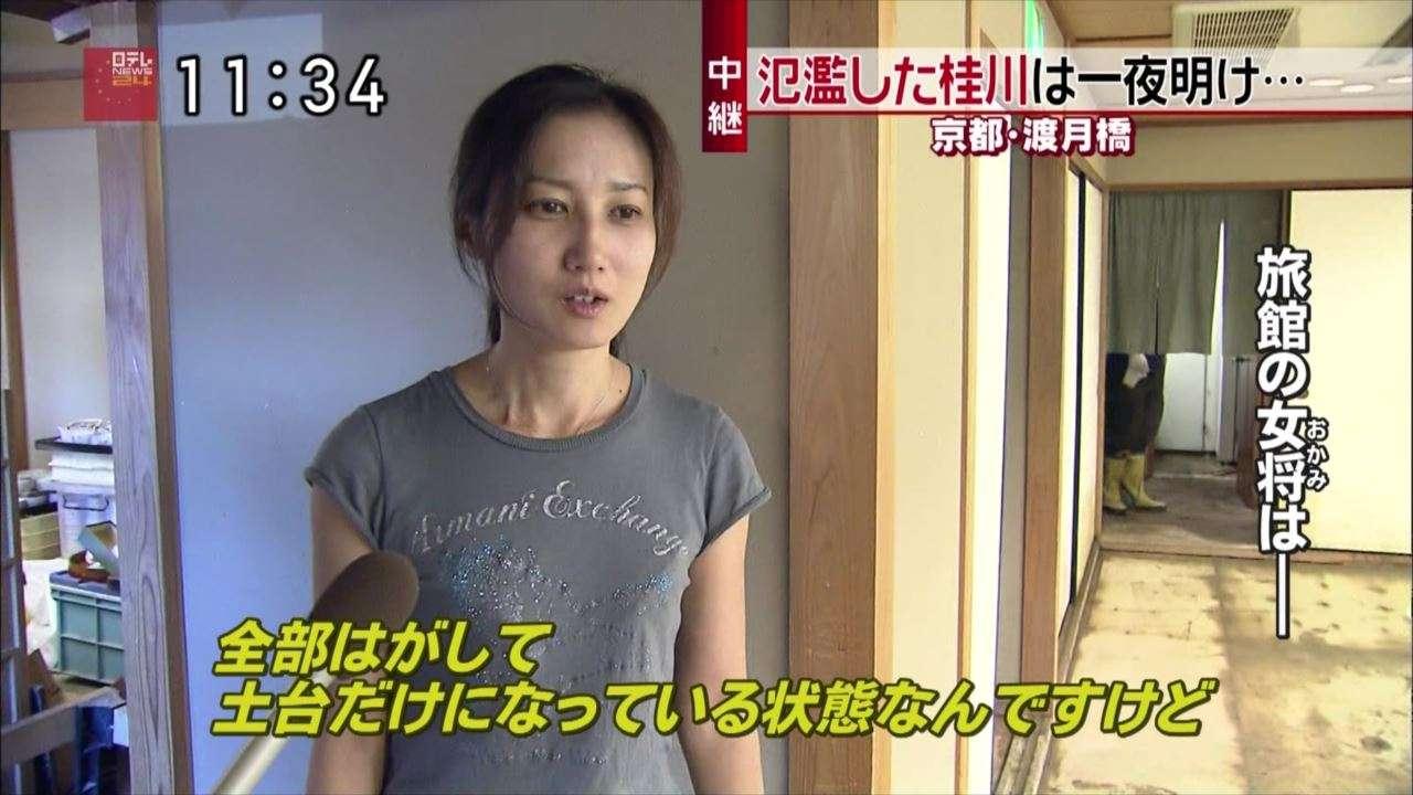 「被害1000万じゃ済まないでしょ」「対応しきれなかったですか?」洪水被害の旅館取材にネットで疑問と怒りの声