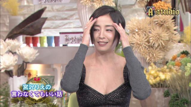 宮沢りえの画像 p1_12