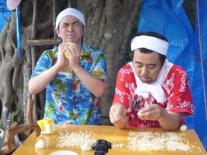 「よゐこの無人島0円生活」気分になれる?小麦粉の米「チネリ米」作るクッキングトイ発売