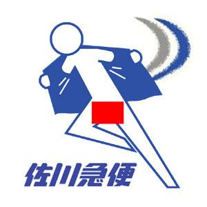 配送先の部屋で女性の体触る、容疑で佐川急便社員を逮捕|裏モノNEWS