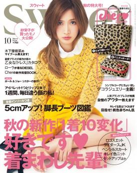 紗栄子、ヨーロッパでブランド店巡り!「お店ごと買い占めたい」