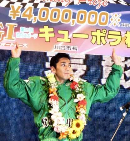 【動画あり】元SMAP・森且行が2度目のGⅠ優勝!「メチャクチャうれしい」