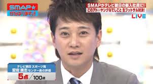 年収180万円だった武井壮、現在は月収2,000万円に!