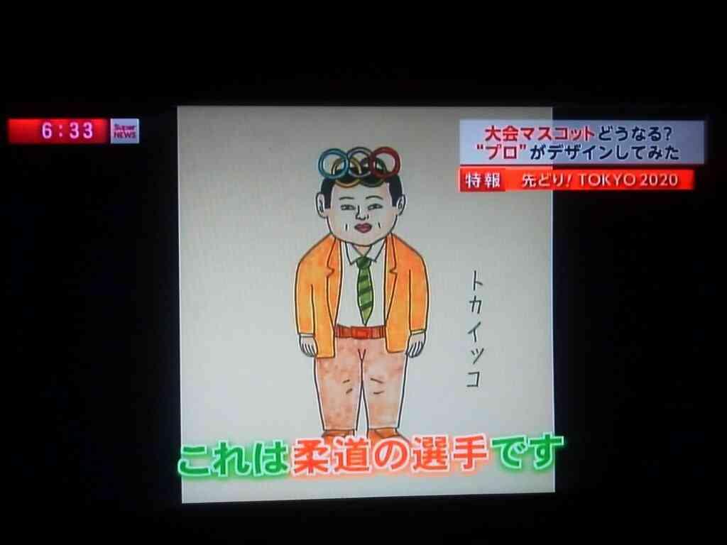 【芸能】小倉アナ、五輪&パラのマスコット案を一蹴「嫌。どれも気に入らない」 ->画像>12枚