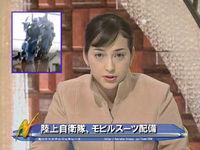 【コーヒー】テレビ番組のネ申テロップ【吹いた】 - NAVER まとめ