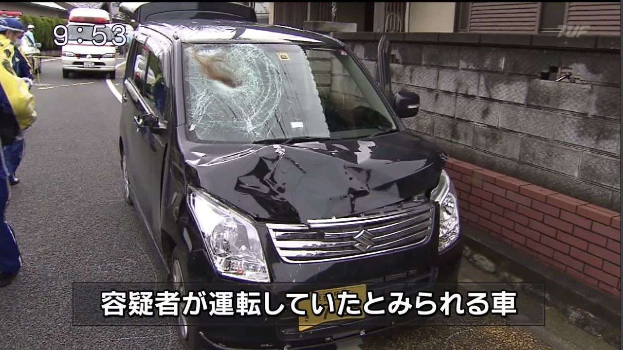 亀岡事故遺族を中傷する書き込み、高1書類送検