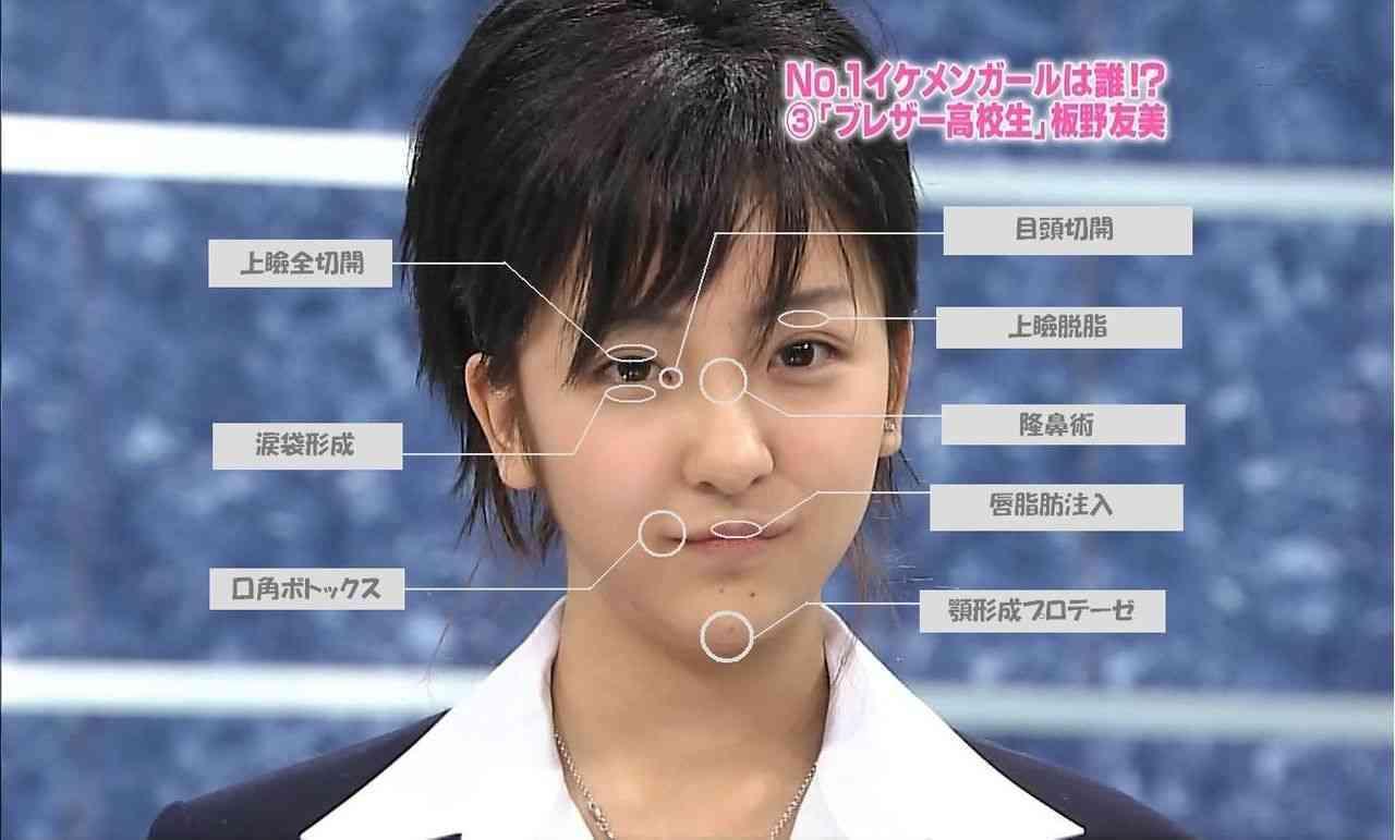 あ、、こいつ整形だなって思うAV女優 [無断転載禁止]©2ch.net->画像>61枚
