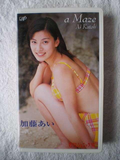 加藤あい、小倉優子、紗栄子らを輩出した日テレジェニック16期生6人決定 人気1位の末永みゆ感涙