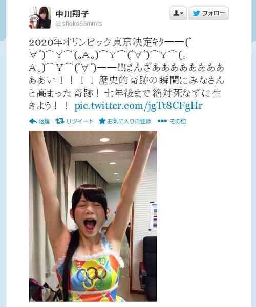 2020年のオリンピック開催地は東京に決定! しょこたんは大歓喜、そのときテレ東は – ガジェット通信