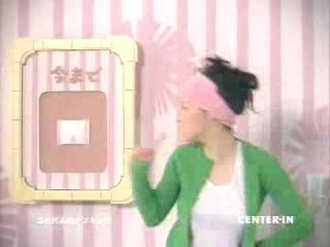 Unicharm 15sec aya matsuura (07,11) - YouTube