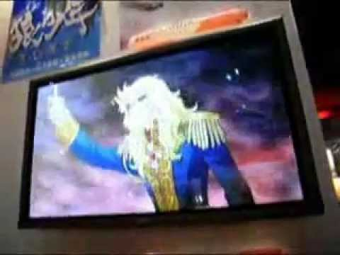 La Rose de Versailles Movie (Teaser) (Better Audio Quality) - YouTube