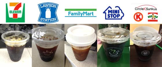 2013年ヒット商品1位は「コンビニコーヒー」、「半沢」「あまちゃん」もTOP10入り