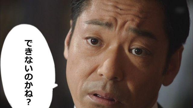 """安田大サーカス団長安田、""""大和田常務""""物まねで給料""""倍返し""""期待 土下座し過ぎで「膝壊した」"""