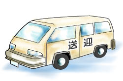 「一言で言えば性癖」バス乗客に下半身露出 容疑の男逮捕