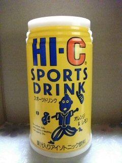 「HI-C」懐かしのデザイン復刻、1991年当時のパッケージをPETで再現