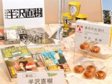 2013年ヒット商品1位は「コンビニコーヒー」 「半沢」「あまちゃん」もTOP10入り - 芸能 - 最新ニュース一覧 - 楽天woman