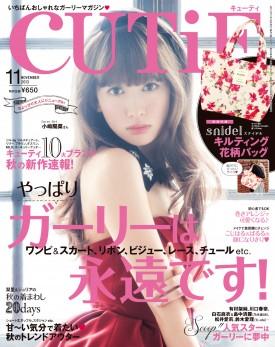 2013年11月号|CUTiE(キューティ)│宝島社の女性ファッション誌