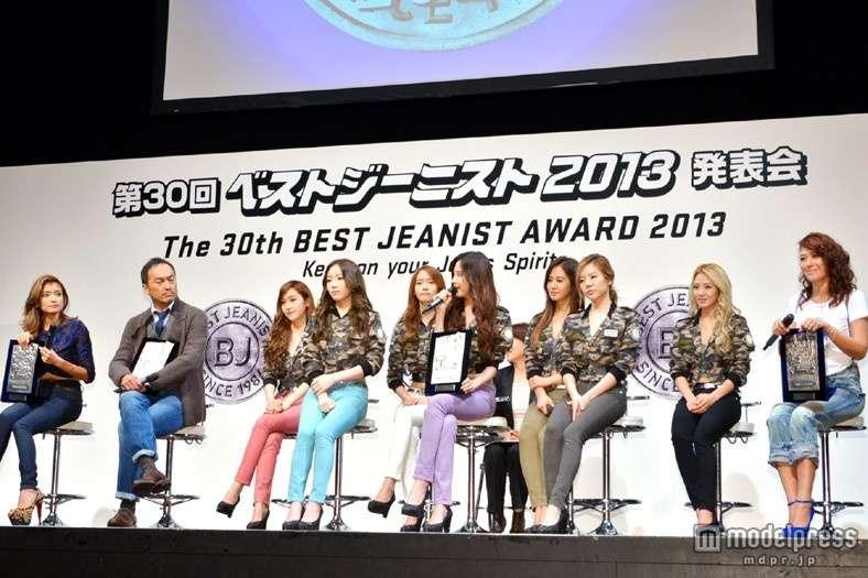 嵐・相葉雅紀が殿堂入り 女性部門はローラ「ベストジーニスト2013」