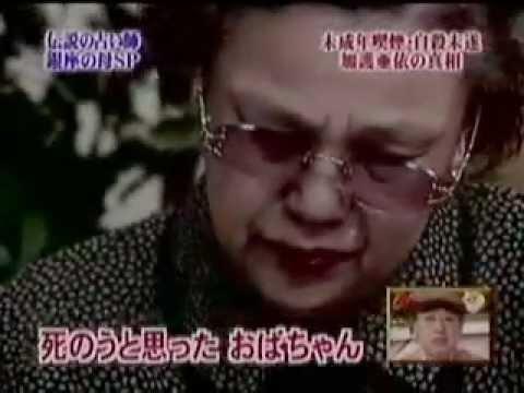 「銀座の母」 加護 亜依 (4分の1) - YouTube