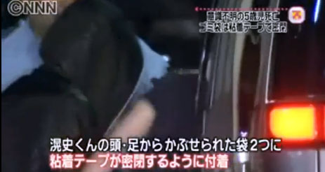 保険法・判例研究 ⑬ - jcia.or.jp
