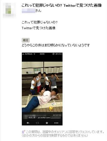 神戸でも線路で撮影…市営地下鉄、ツイッターに投稿
