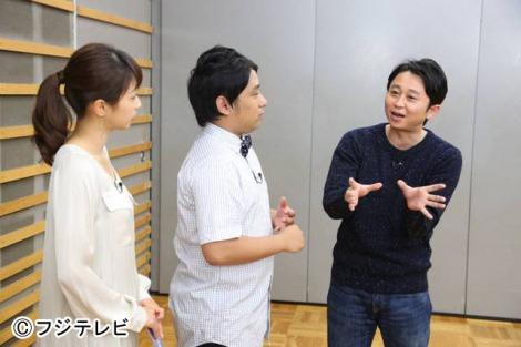 有吉弘行、フジ深夜枠で新バラエティー 10月から冠新番組一挙3本スタート