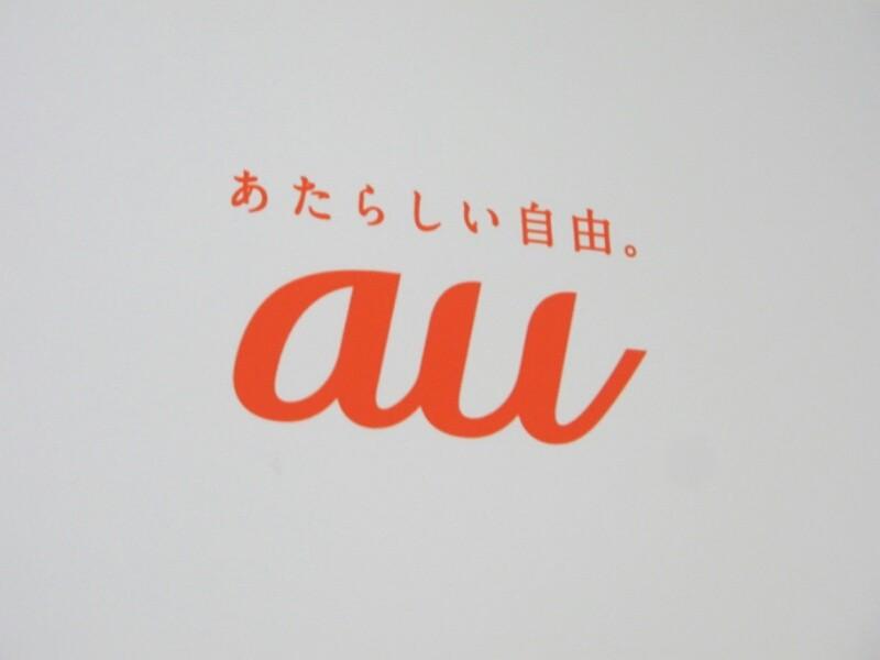 「携帯オプション強制加入」疑惑をKDDIら各社に聞く。au店舗対応、限りなく強制に近くてブルー - Engadget Japanese
