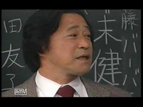 DQNネームだらけの3年B組 【最後のホームルーム】 - YouTube