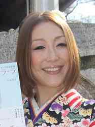 小原正子 相方の出産祝福「あのくわばっさんが!もう二児の母か」 - ライブドアニュース