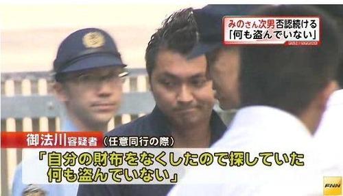 日本テレビがみのもんた次男を懲戒解雇へ!TBSの