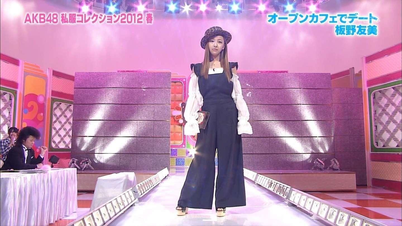 板野友美、私服で30万円のブランド物コートを衝動買いも