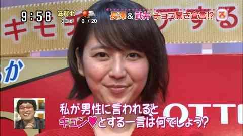 【朗報】長澤まさみが痩せて大復活!!