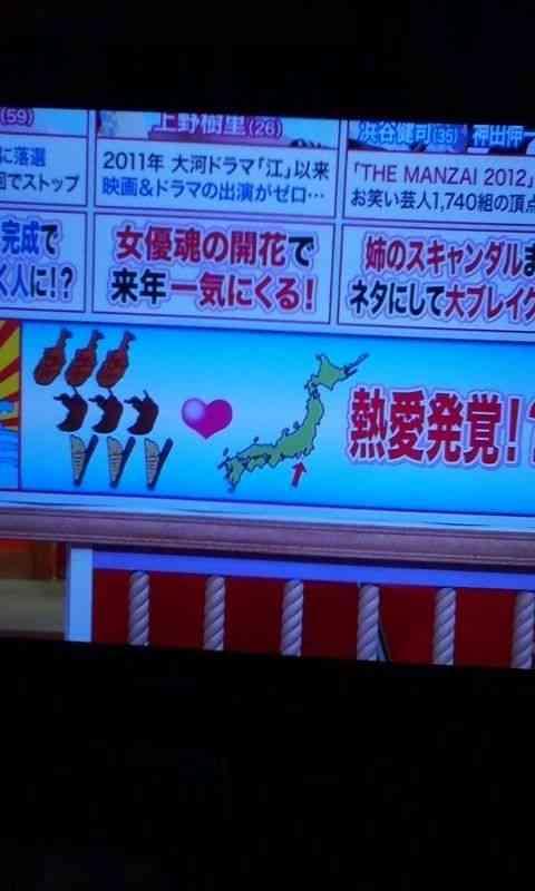 【速報】SMAP草なぎ剛&AKB48大島優子、熱愛発覚!
