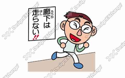【愛知】「土下座って知ってる?」 50代教師、廊下を走った罰として9歳児童を土下座させる→児童は翌日から登校せず