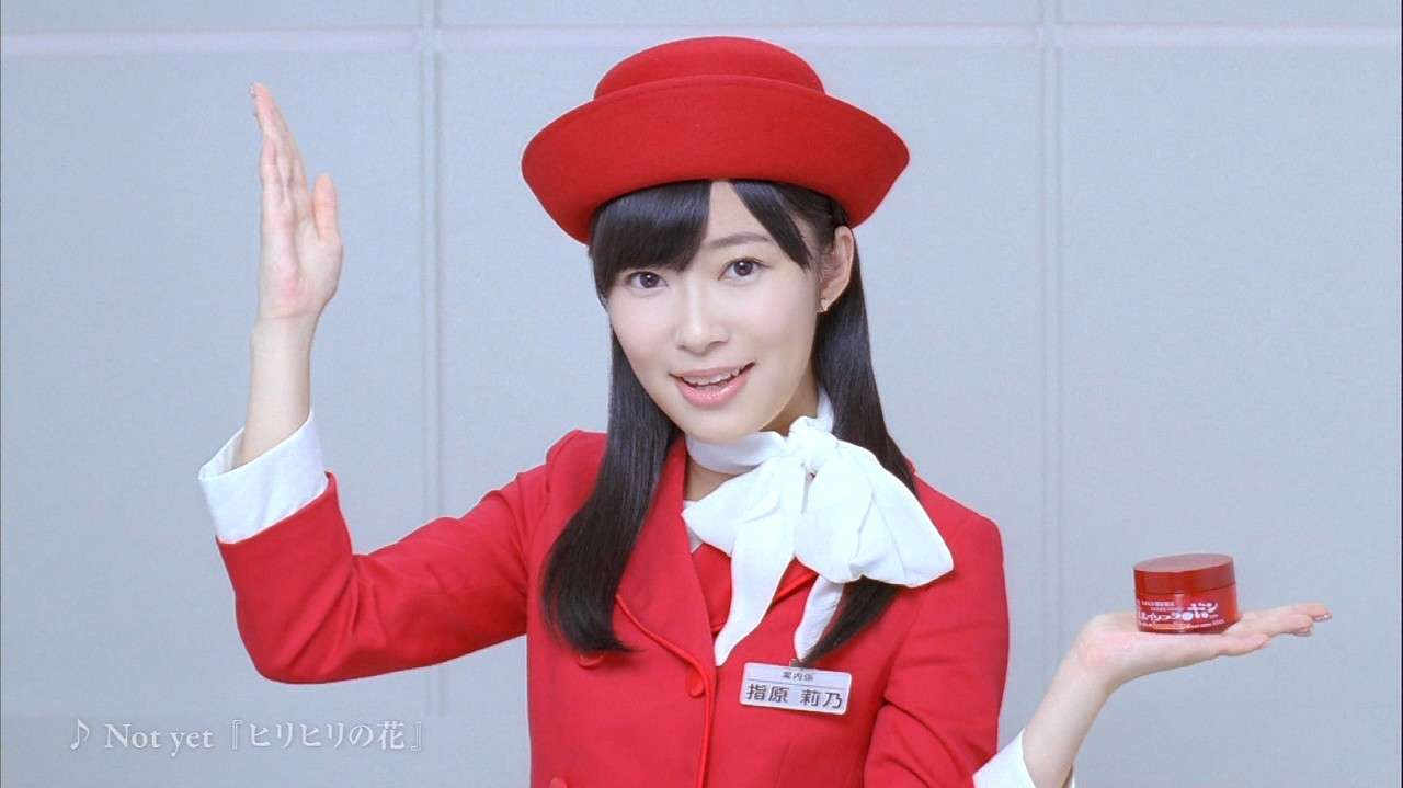 HKT48指原莉乃、関東ローカルで初の冠番組「指原の乱」