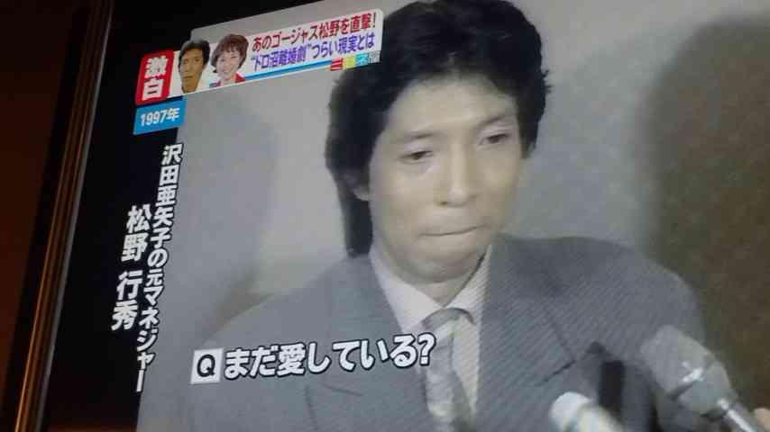 ゴージャス松野、整形崩壊!? 現在の姿がヤバすぎる!